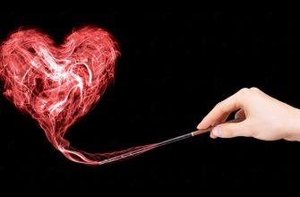 Как приворожить любимого самостоятельно в домашних условиях