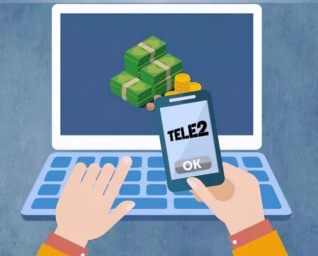 Обещанный платеж на tele2: как взять через личный кабинет