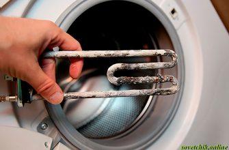 Как почистить стиральную машину уксусом 34