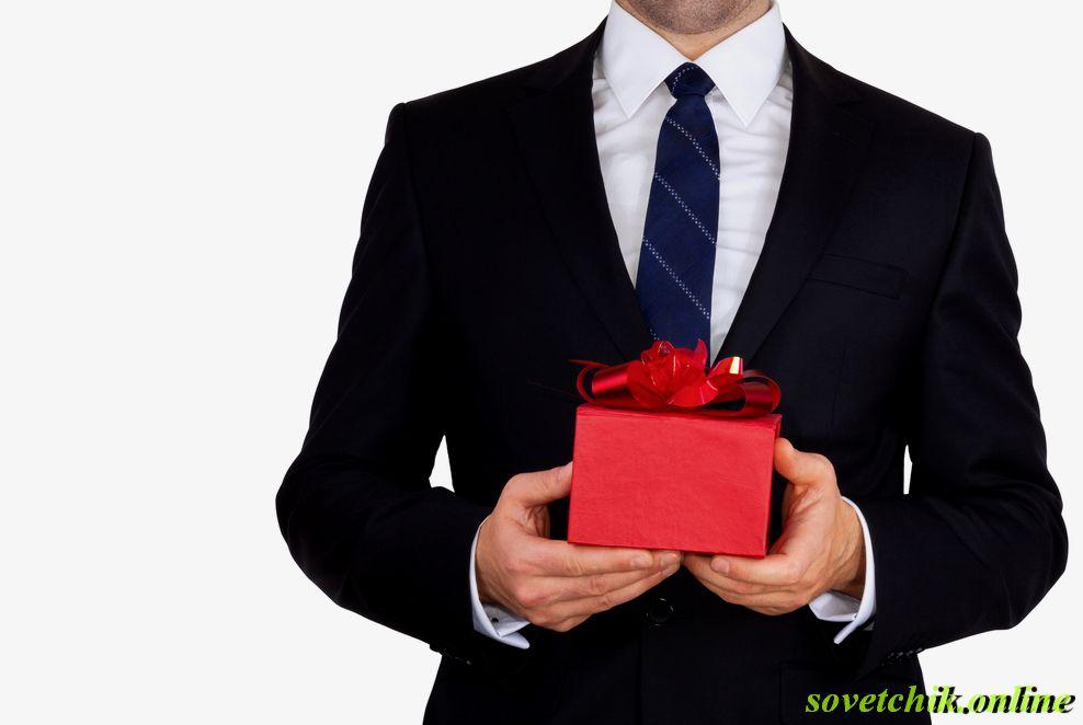 Как просить подарки у мужчин