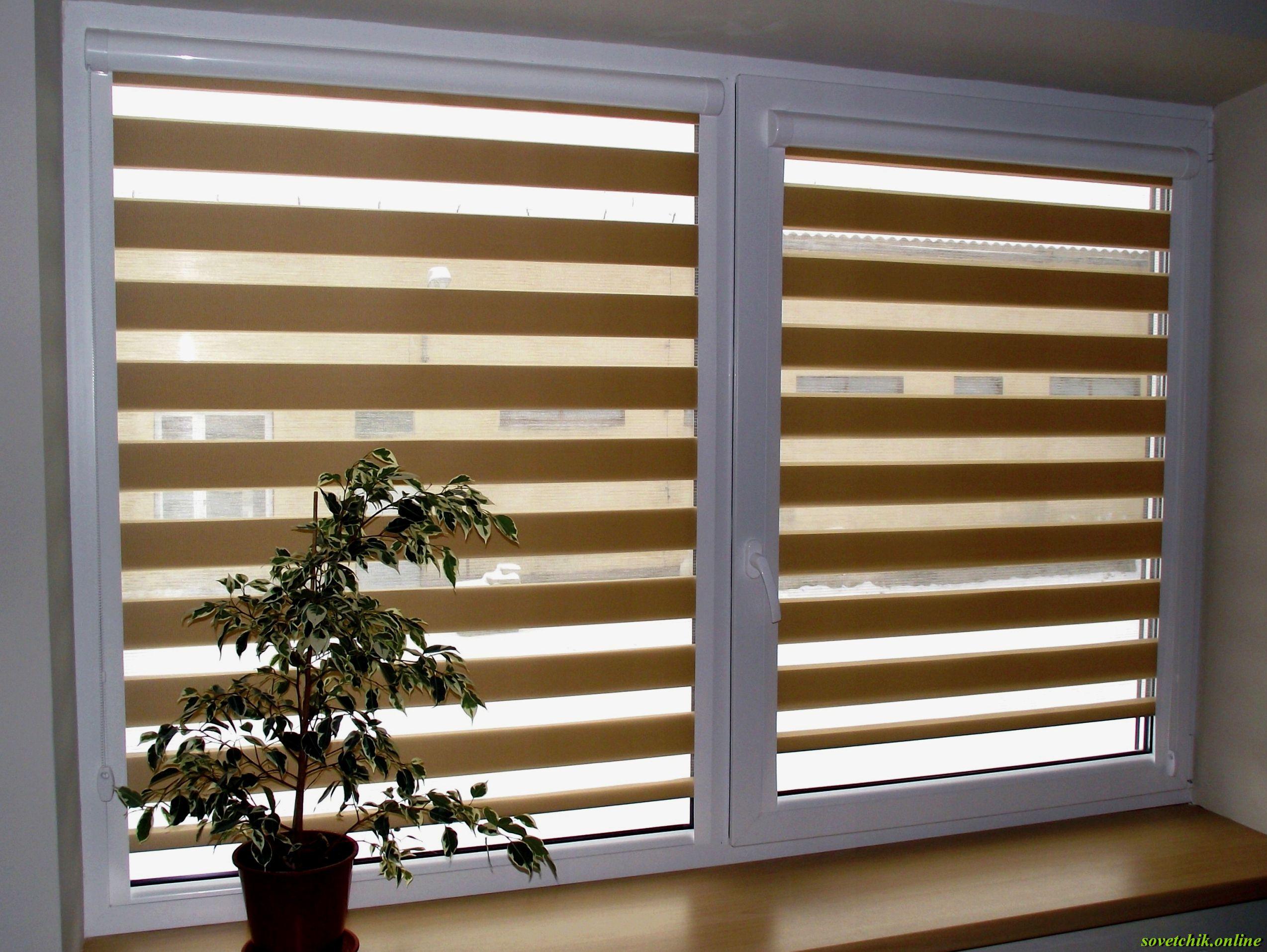 Как стирать рулонные шторы день-ночь